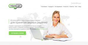 Youscan сервис мониторинга