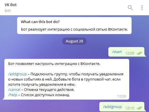 Vk Bot Chat